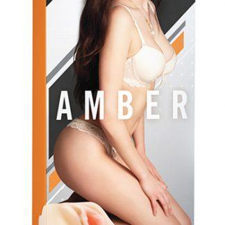 Amber Lösvagina